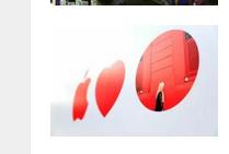 Apple-akan-beli-aplikasi-Shazam